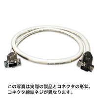 VGA Video Extension Cable